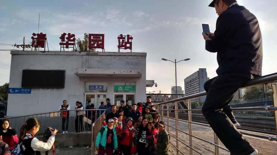 2016-10-29 乐水行之16季-47  秋色中,惜别清华园火车站 - stew tiger - 乐水行的风斗