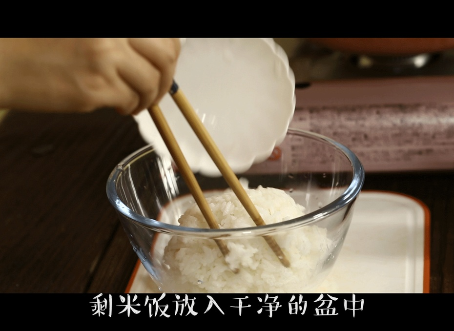 你知道炒饭的最新吃法是什么嘛? - 蓝冰滢 - 蓝猪坊 创意美食工作室