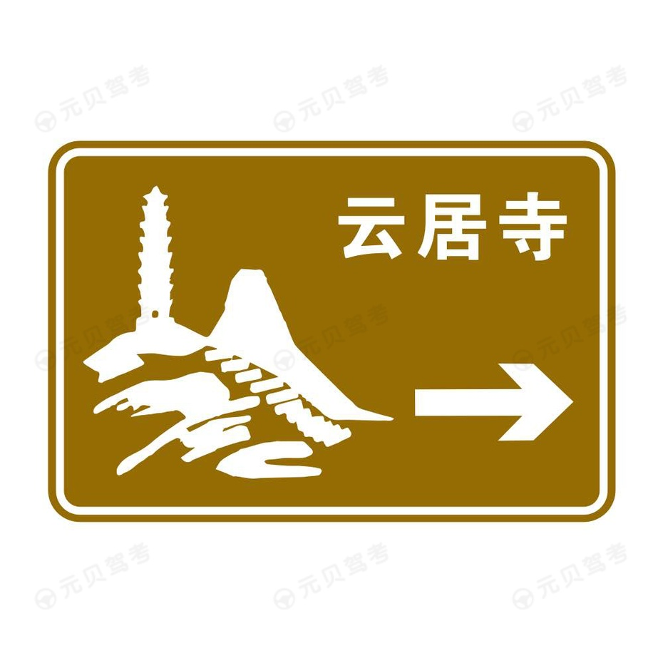 旅游区方向2
