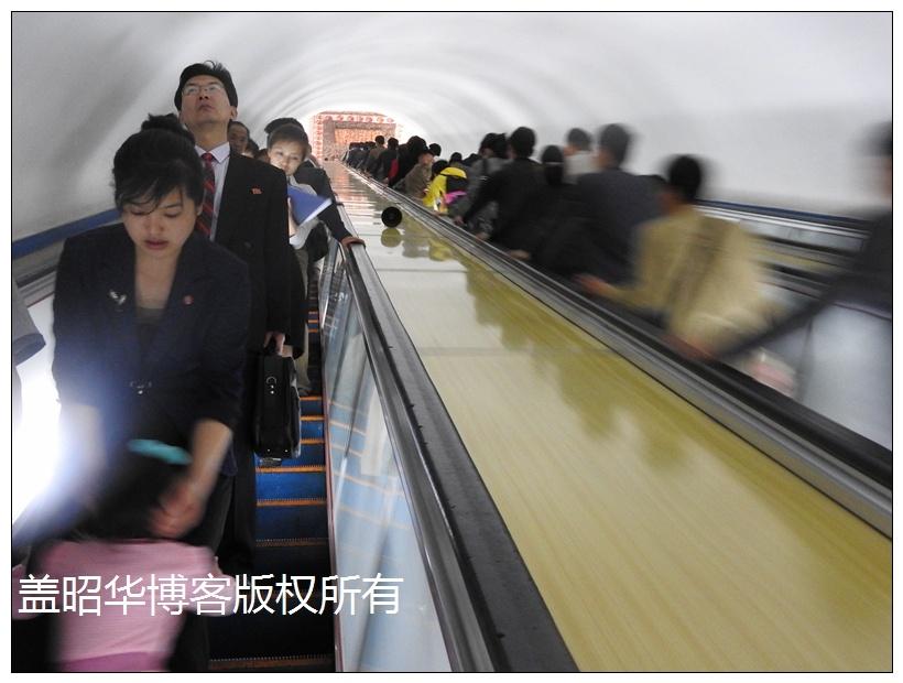 平壤地铁中有意思的一幕 - 盖昭华 - 盖昭华的博客