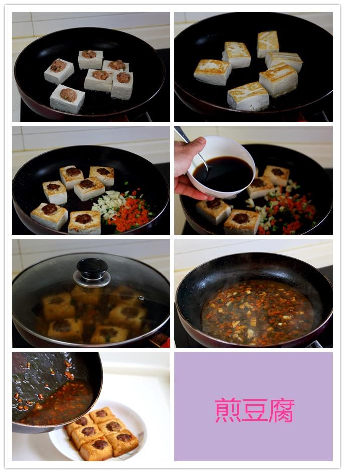 煎酿豆腐 - 草原恋 - 草原恋的图片博客