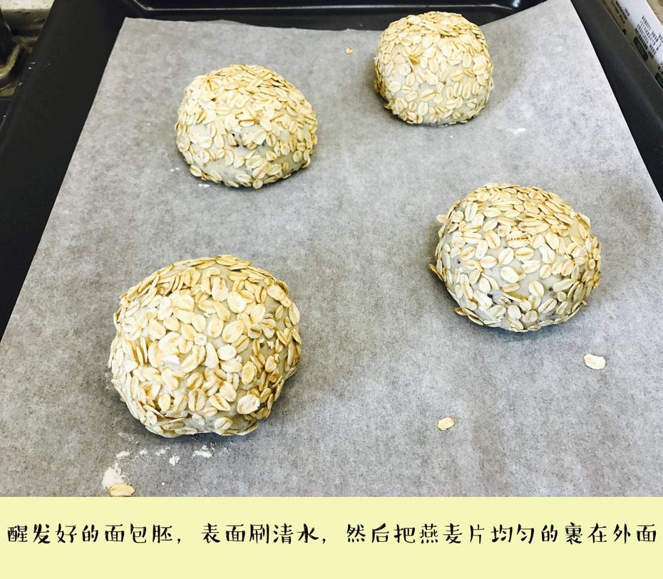 想吃面包不长胖,我教您一招,这样做少油少糖最健康 - 蓝冰滢 - 蓝猪坊 创意美食工作室