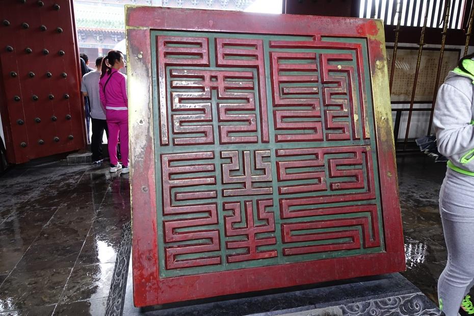 雨中感受开封府 - 余昌国 - 我的博客