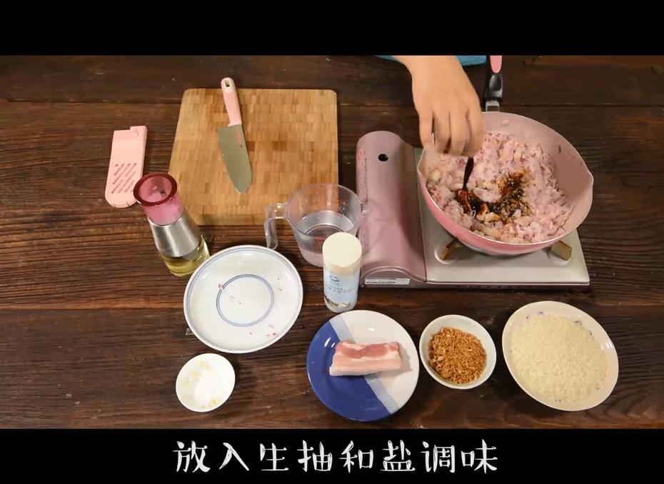 只一碗,满足你对米饭全部的幻想 - 蓝冰滢 - 蓝猪坊 创意美食工作室