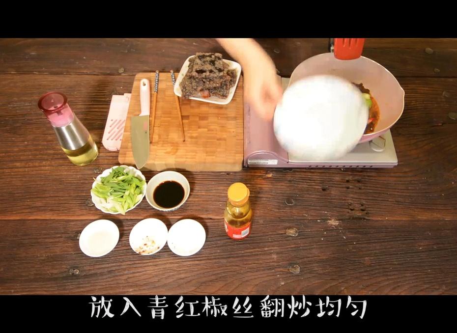 蕨粑这样最好吃,口感细腻营养丰富,活到八十不显老! - 蓝冰滢 - 蓝猪坊 创意美食工作室