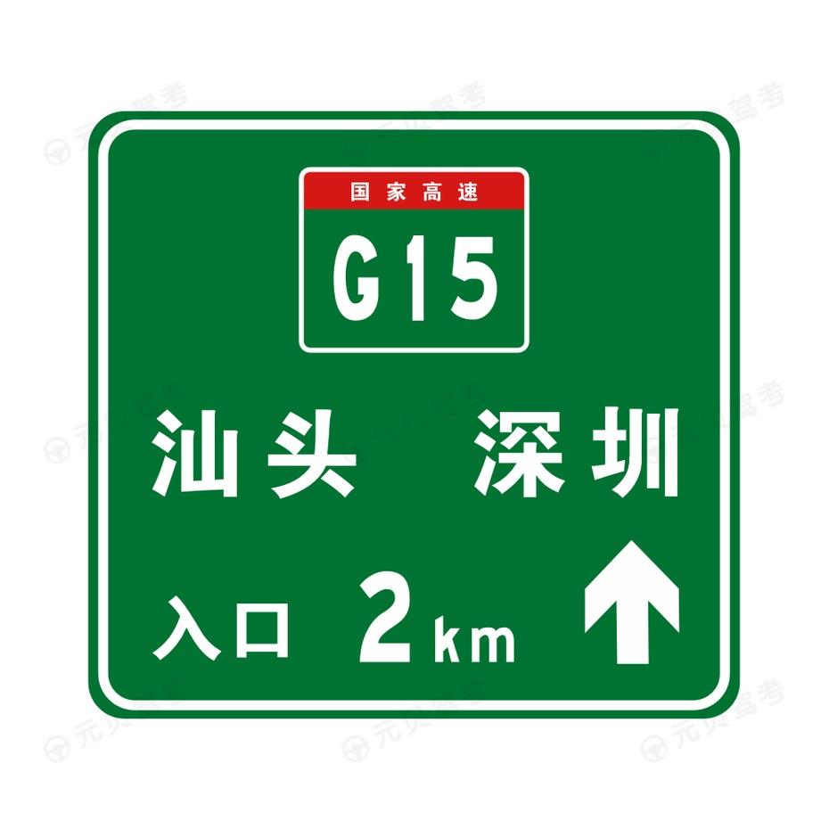 入口预告4