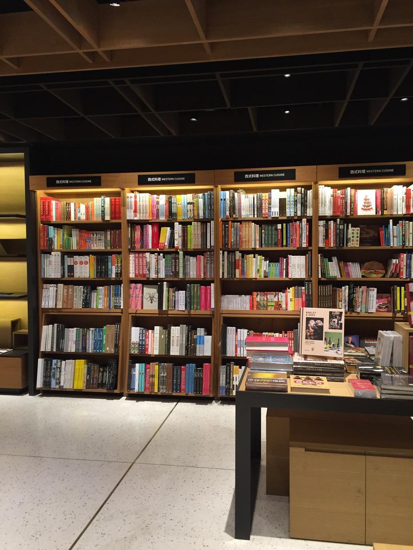 诚品书店 - 蔷薇花开 - 蔷薇花开的博客