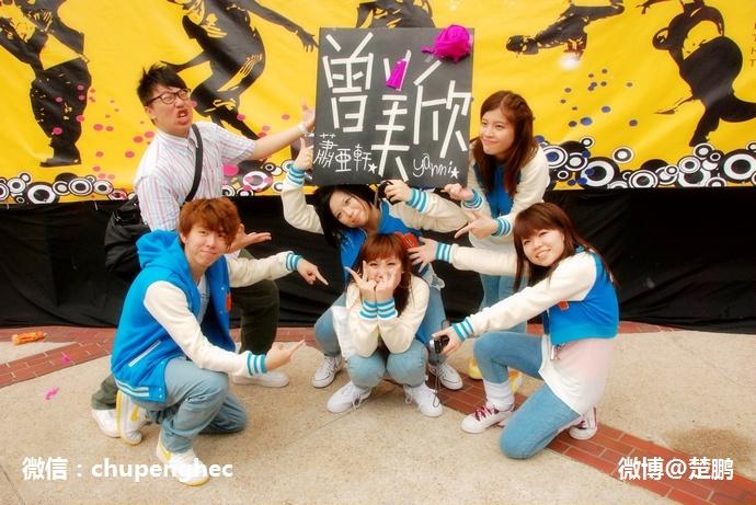 香港美女大学生青春开放多震撼 - 楚鹏 - 楚鹏:生命只有一次