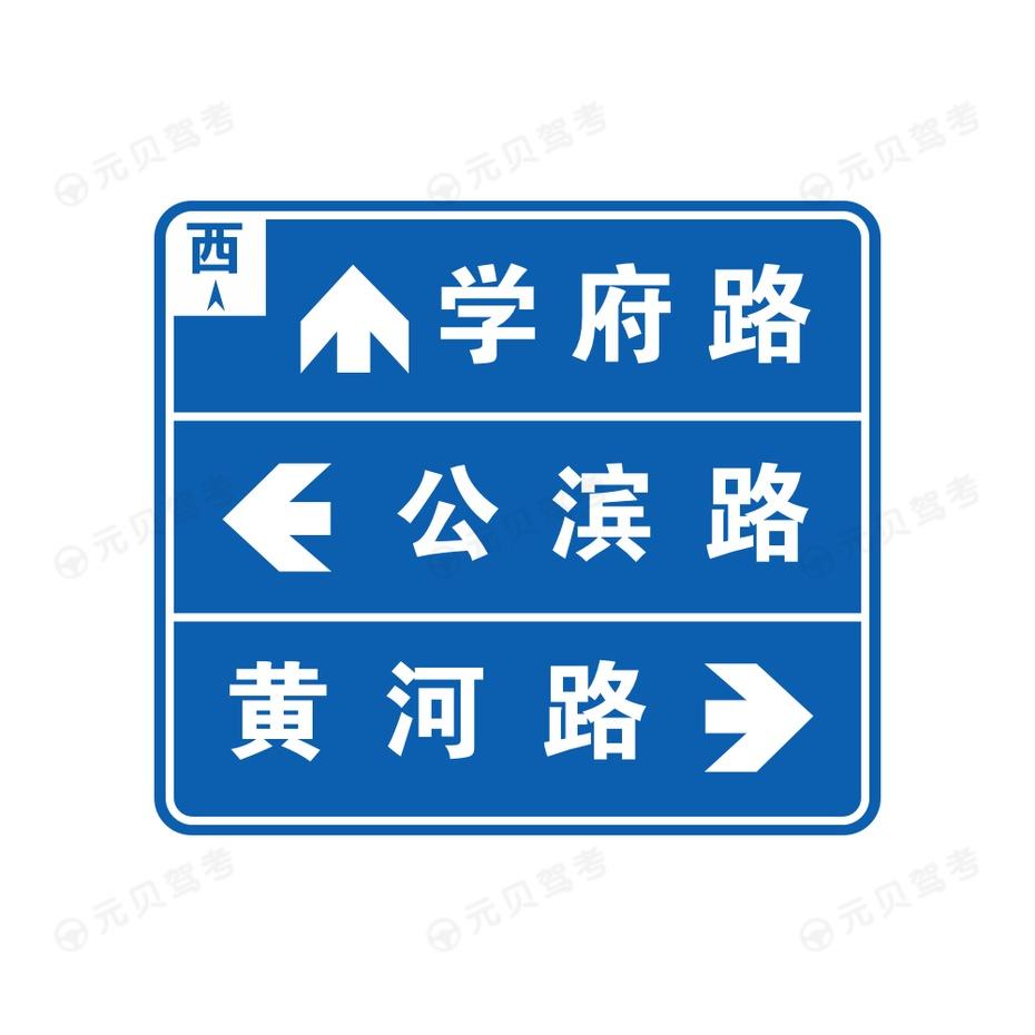 十字交叉路口2