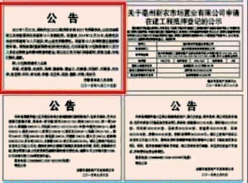 中国终于有:遵纪守法、忠于人民的法院姗姗来临 - 追真求恒 - 我的博客