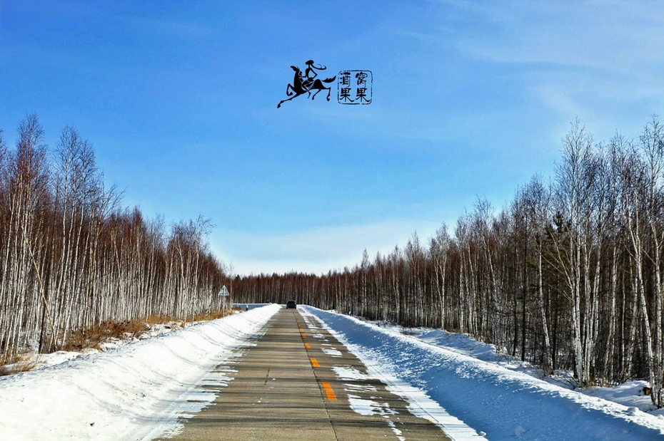 去圣诞老人家串个门儿—漠河北极圣诞村 - 酒窝果果 - 酒窝果果