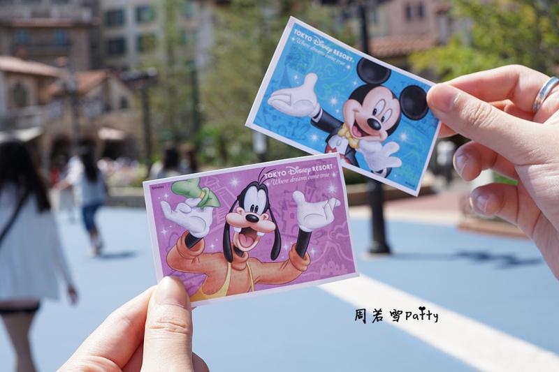 【周若雪Patty】日本行—迪士尼乐园海洋主题 - 周若雪Patty - 周若雪Patty