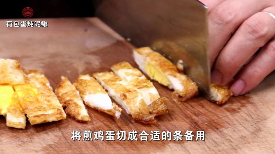 怎样做泥鳅味道鲜美又没有土腥味