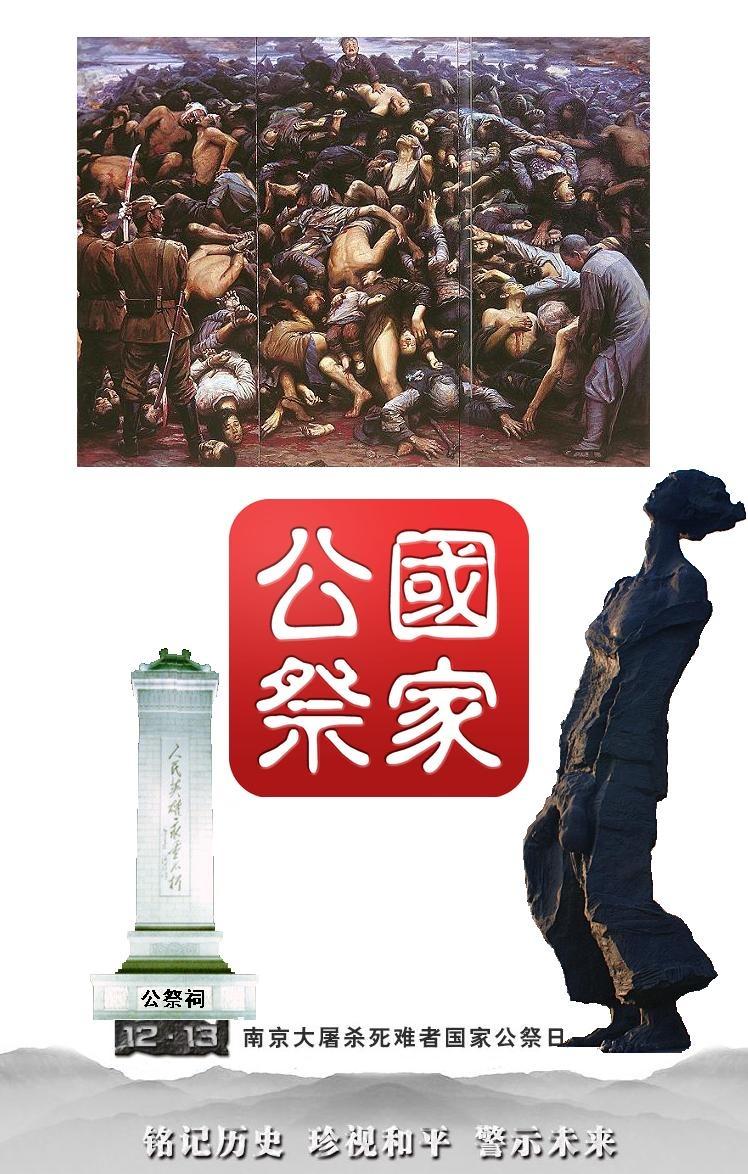【星雯诗苑】古风◆国难祭 - 星雯 - 星雯博客