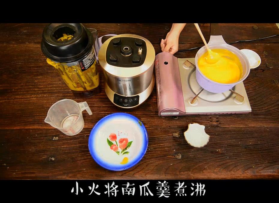 秋天养胃吃什么,南瓜这样做,吃了会上瘾 - 蓝冰滢 - 蓝猪坊 创意美食工作室