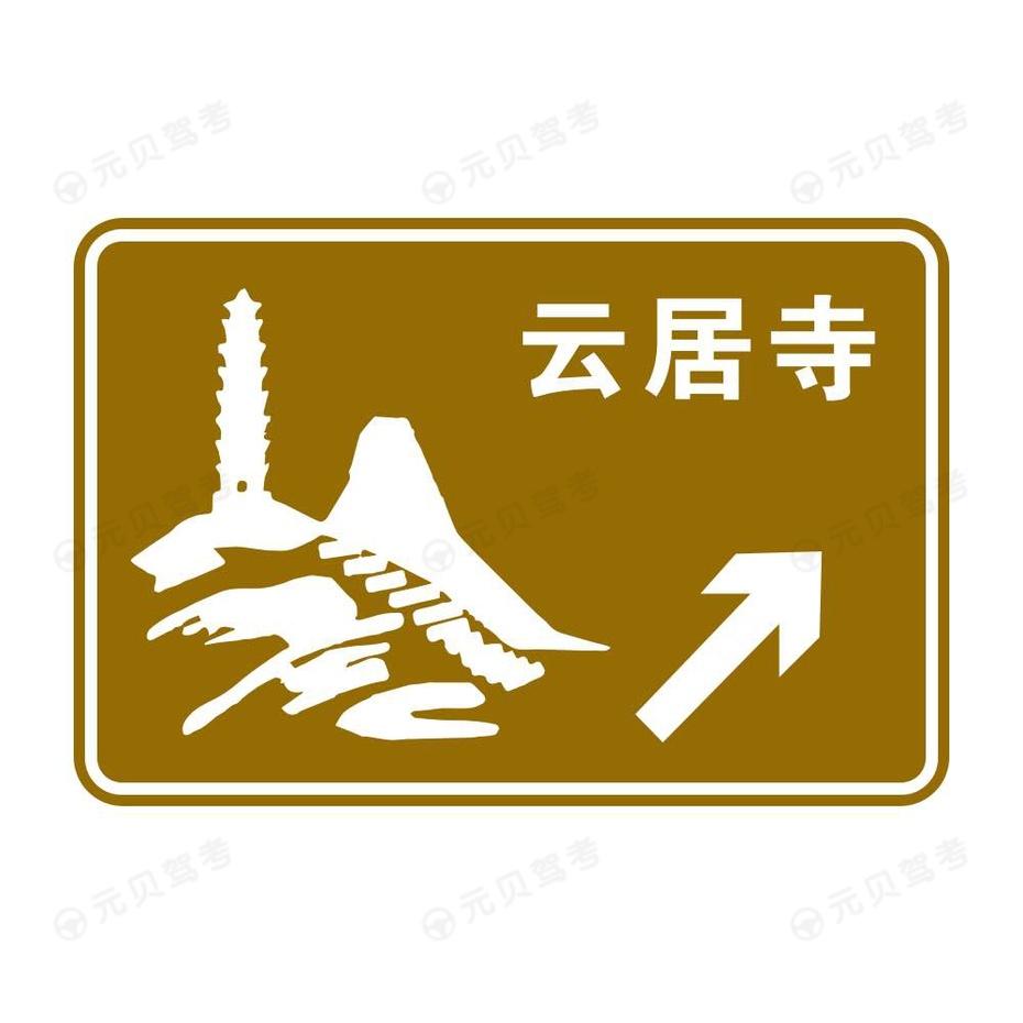 旅游区方向1
