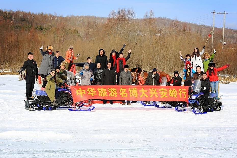 """这个冬天让我们到大兴安岭去""""撒野"""" - 酒窝果果 - 酒窝果果"""