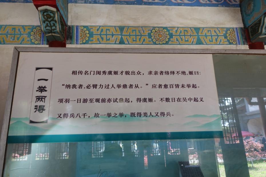 江南游学之四:感受马鞍山的文化 - 余昌国 - 我的博客
