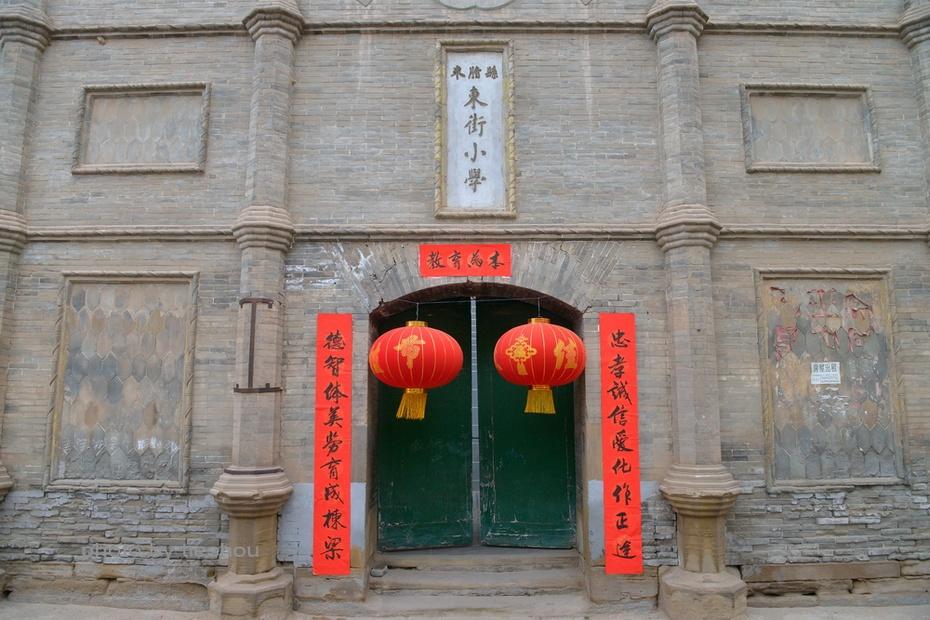 陕北风情(19)—— 千年米脂城_图1-5