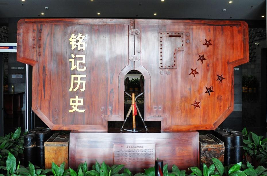 不朽的英魂,腾冲滇西远征军纪念馆 - 海军航空兵 - 海军航空兵