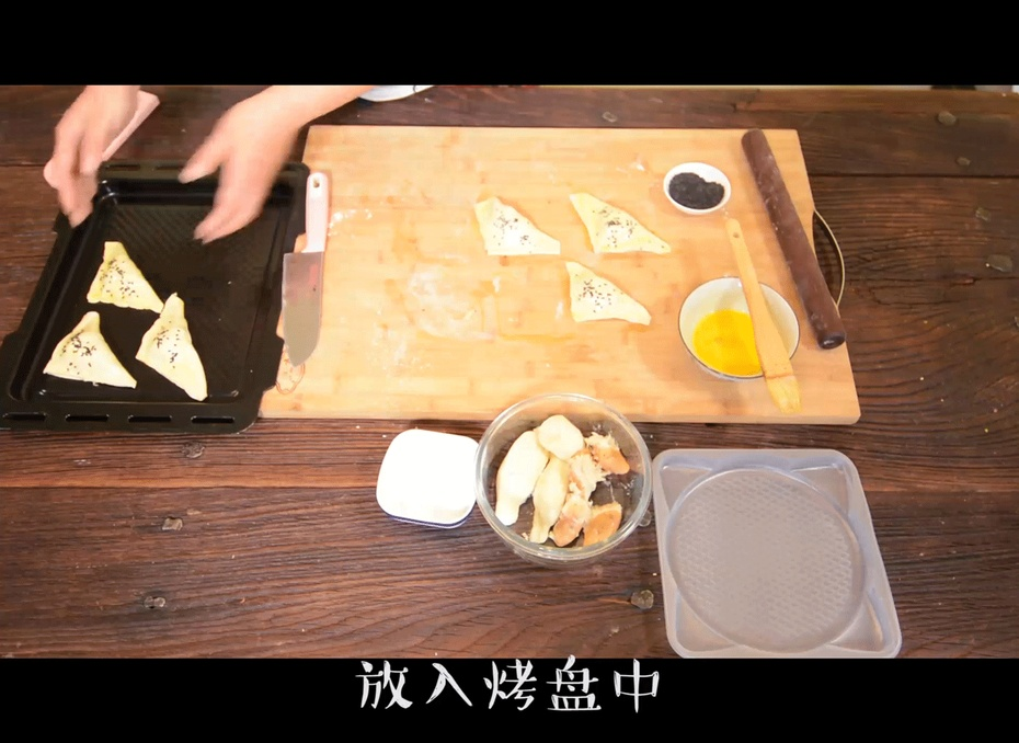 手把手教你做榴莲酥,简单又省时,吃着最放心! - 蓝冰滢 - 蓝猪坊 创意美食工作室