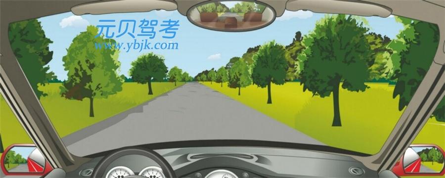 在这条公路上行驶的最高速度不能超过多少?A、30公里/小时B、40公里/小时C、50公里/小时D、70公里/小时答案是B