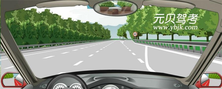 驾驶机动车驶离高速公路时,在这个位置怎样行驶?A、继续向前行驶B、驶入减速车道C、车速保持100公里/小时D、车速降到40公里/小时以下