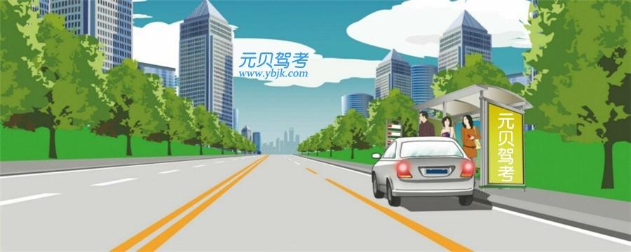 這樣停放機動車有什么違法行為?A、停車占用人行道B、在公共汽車站停車C、在有禁停標志路段停車D、在非機動車道停車答案是B