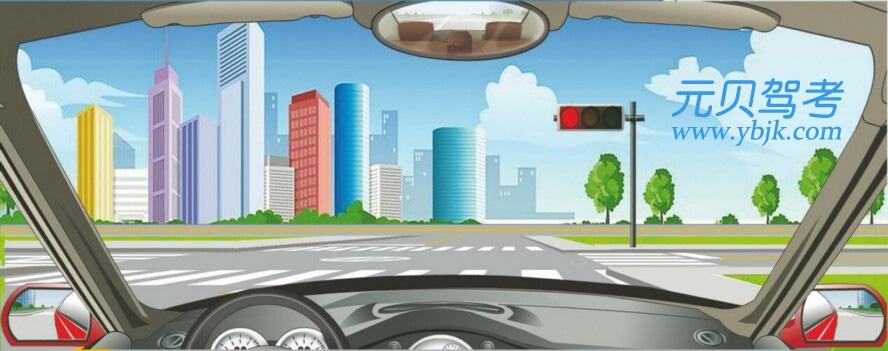驾驶机动车行驶到这个位置时,如果车前轮已越过停止线可以继续通过。答案是错
