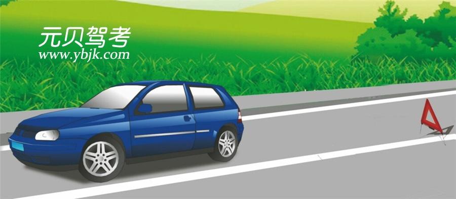這輛停在路邊的機動車沒有違法行為。答案是錯