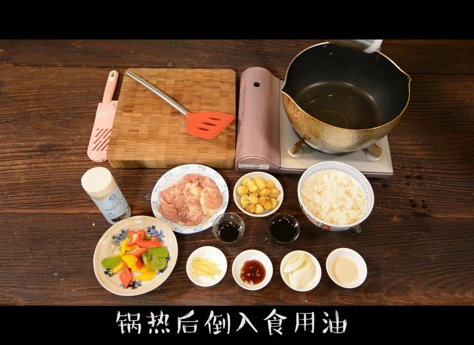 学会这招,鸡肉不腥,板栗软糯,这样的板栗饭就是香! - 蓝冰滢 - 蓝猪坊 创意美食工作室