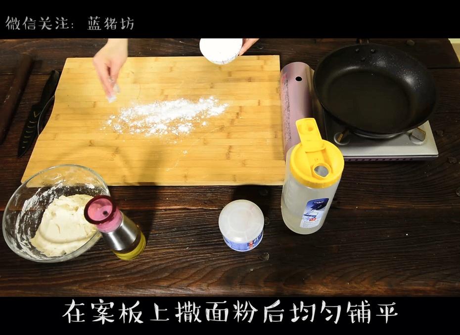 自己烙的家常饼凉了都不硬,里面的妙招你知道嘛? - 蓝冰滢 - 蓝猪坊 创意美食工作室