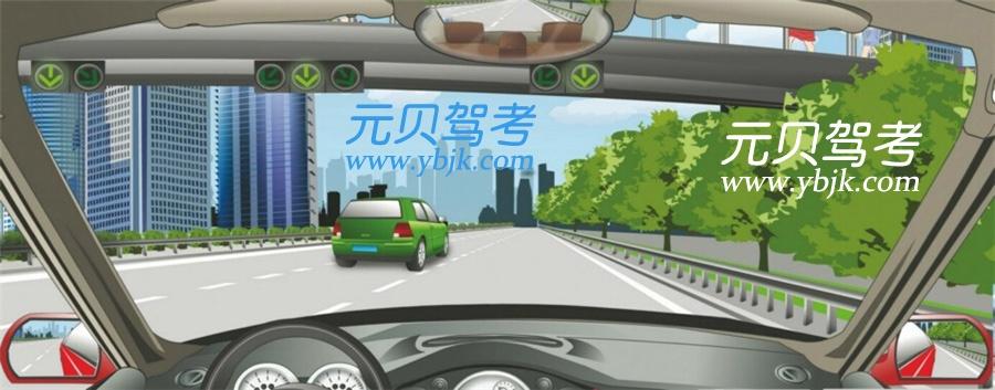 驾驶机动车要选择绿色箭头灯亮的车道行驶。答案是对