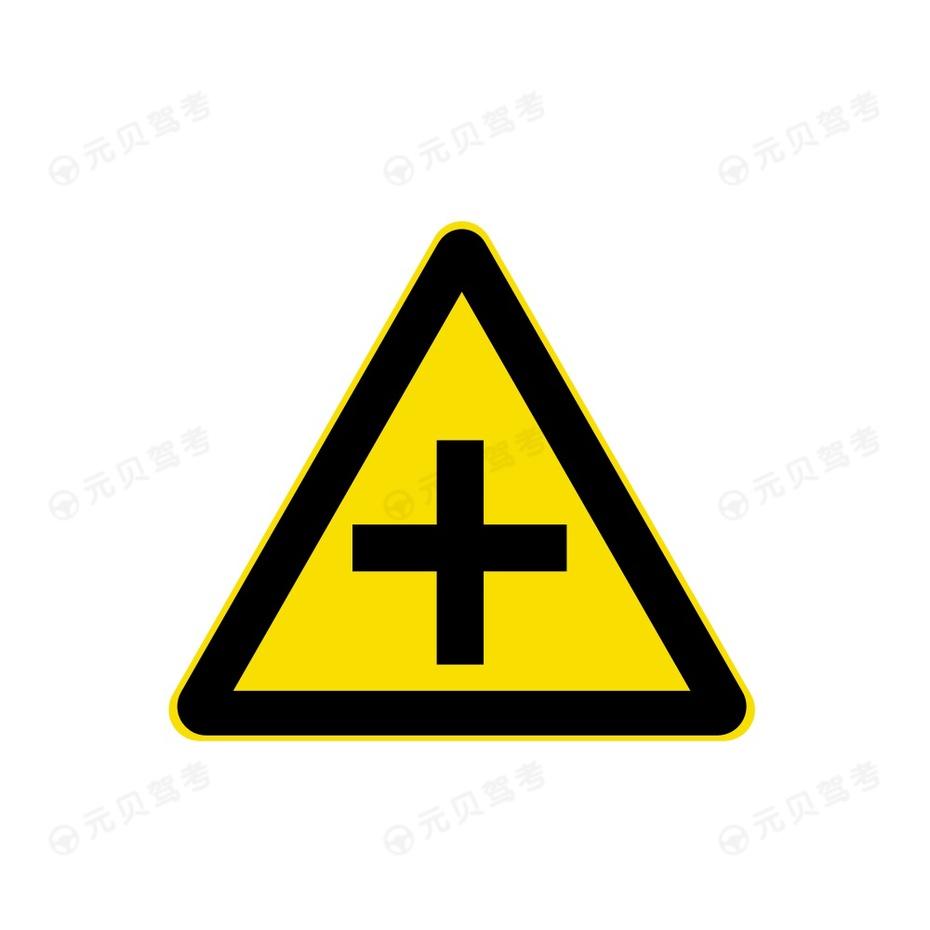 十字交叉路口1