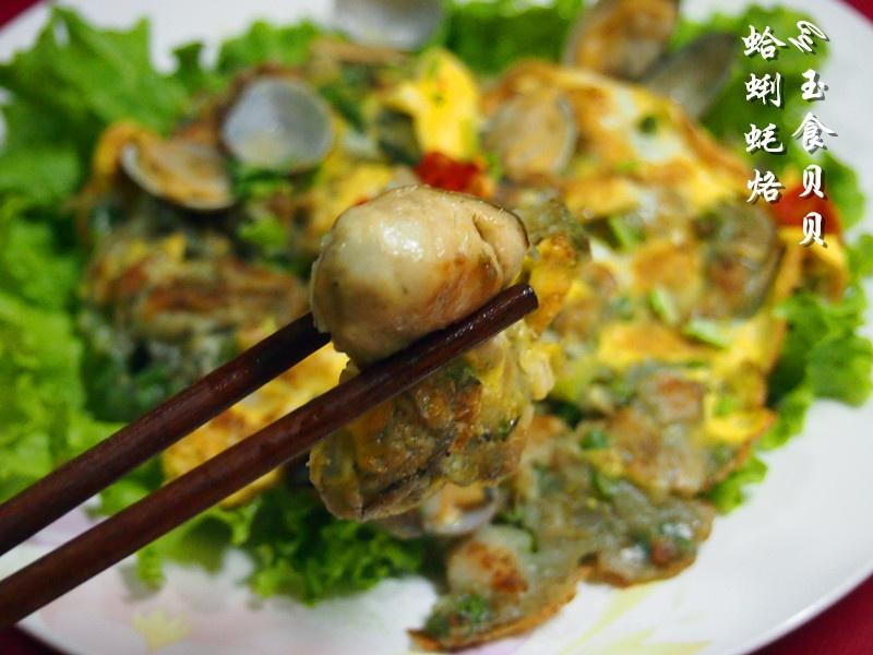 """[蛤蜊蚝烙]——解密""""舌尖上的中国"""" - 慢美食 - 慢 美 食"""