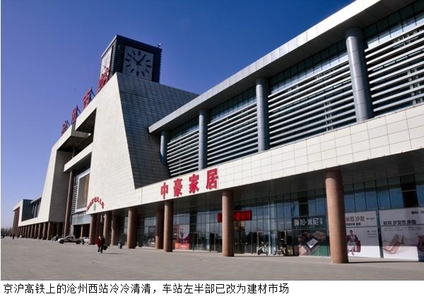 刘植荣:京沪高铁靠盈利还本需要184年 - 刘植荣 - 刘植荣的博客