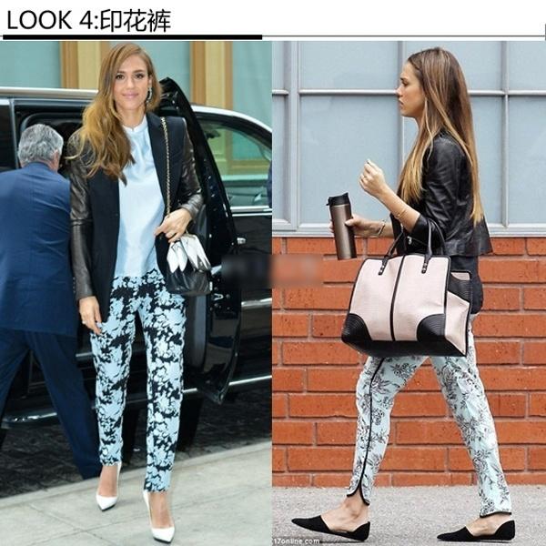 秋天裤装怎么穿 Jessica Alba街拍来示范 - 嘉人marieclaire - 嘉人中文网 官方博客