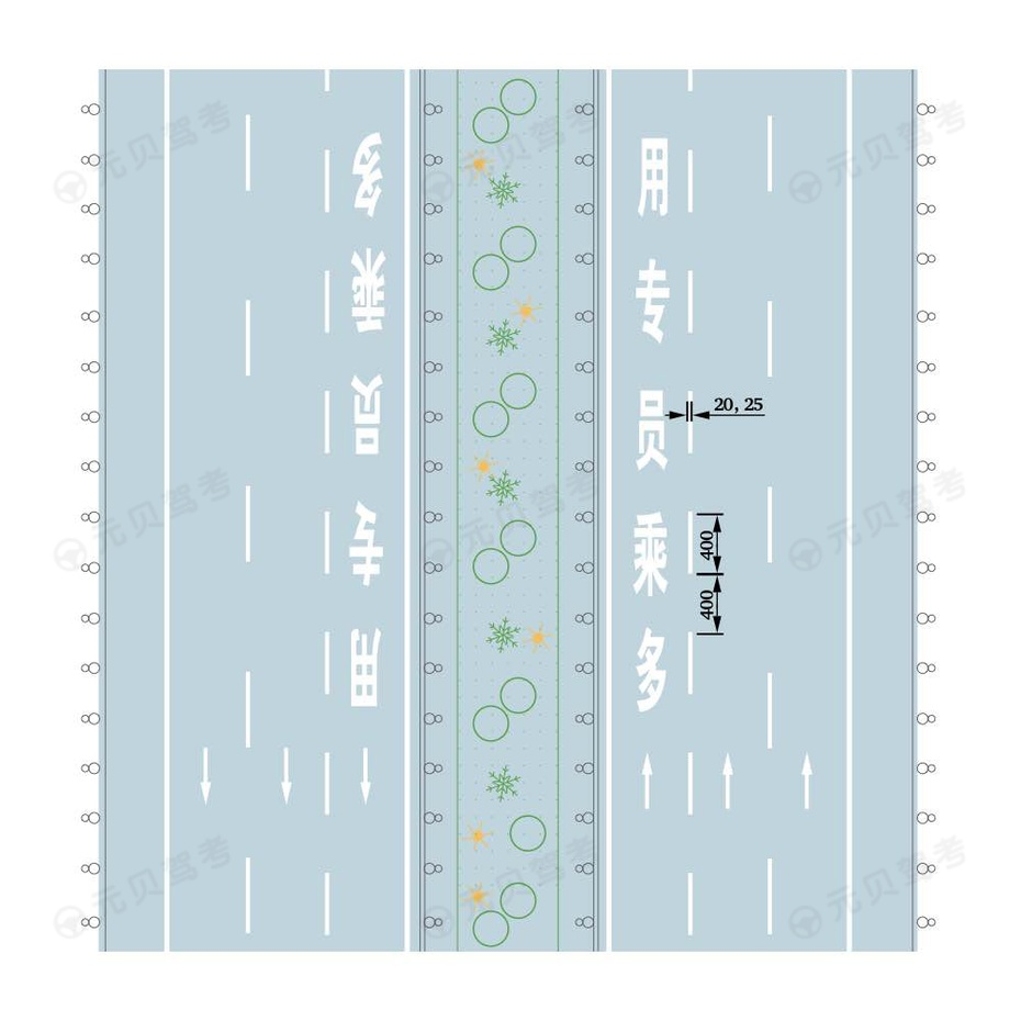 多乘员车辆专用车道线