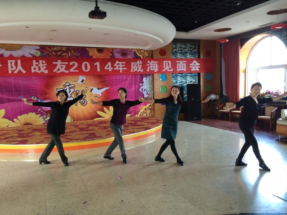 威海盛会(七)欢腾的歌舞【吴浩】 - 203军中玫瑰 - 203军中玫瑰的博客