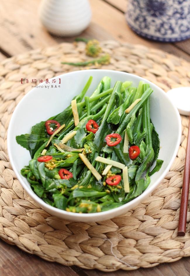白灼油菜芯---脆嫩清香的春天味道 - 慢美食 - 慢 美 食
