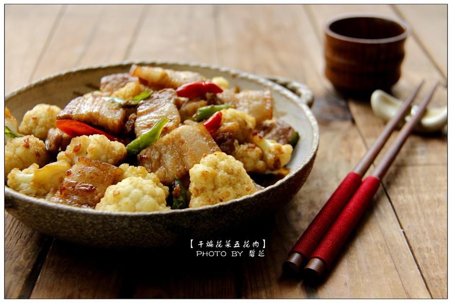 【干煸花菜五花肉】香辣美味的米饭杀手(转) - 川渝 - 川渝