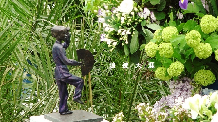 世界最美的皇家花展 - H哥 - H哥的博客