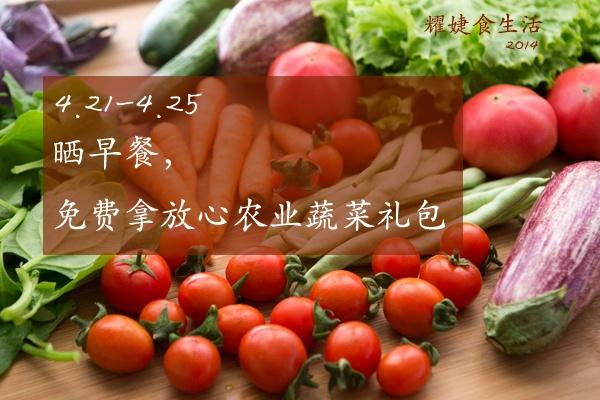 十分钟省油版--豆酱烧茄子 - 耀婕 - 耀婕食生活