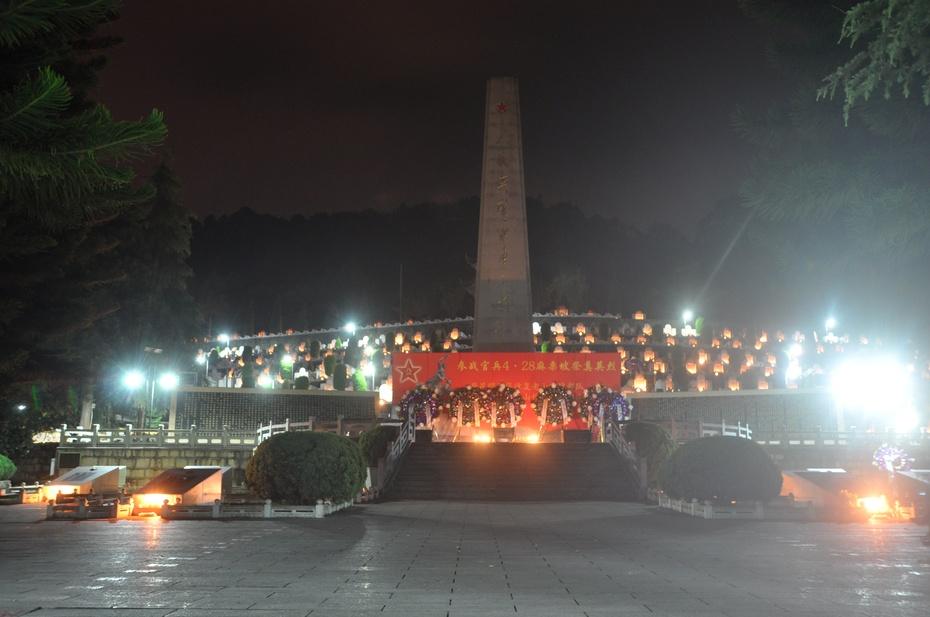 铭记老山4.28——麻栗坡烈士陵园里的长明灯 - 田戈V田跃 - 映象★老山
