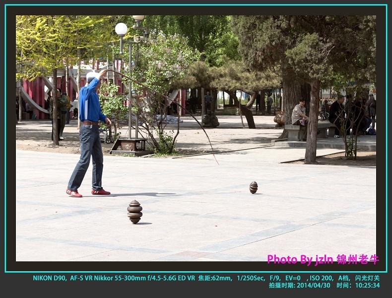 【人文纪实】——公园中休闲的老年群体 - 锦州老牛 - 锦州老牛的博客