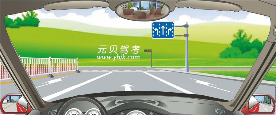 右侧标志表示车辆按箭头示意方向选择行驶车道。答案是对