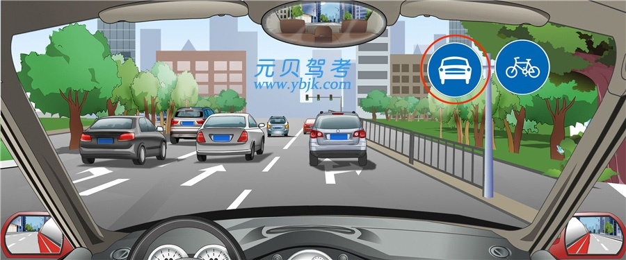 红色圆圈内一本道综合在线表示左侧道路只供小型车行驶。答案是错