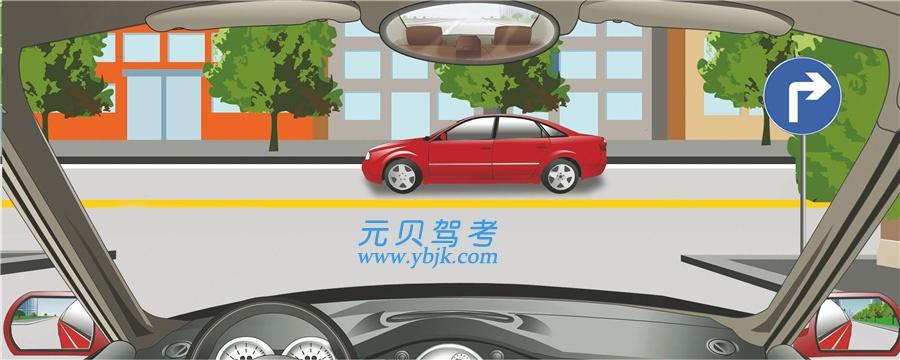 右側標志表示只能車輛向右轉彎。答案是對