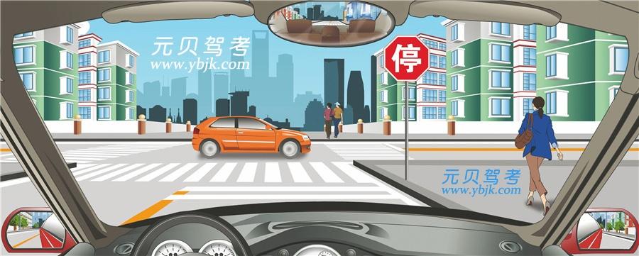 驾驶机动车在有这种标志的路口怎样通过最安全?A、停车观察路口情况B、加速尽快进入路口C、减速缓慢进入路口D、减速观察左后方情况答案是A