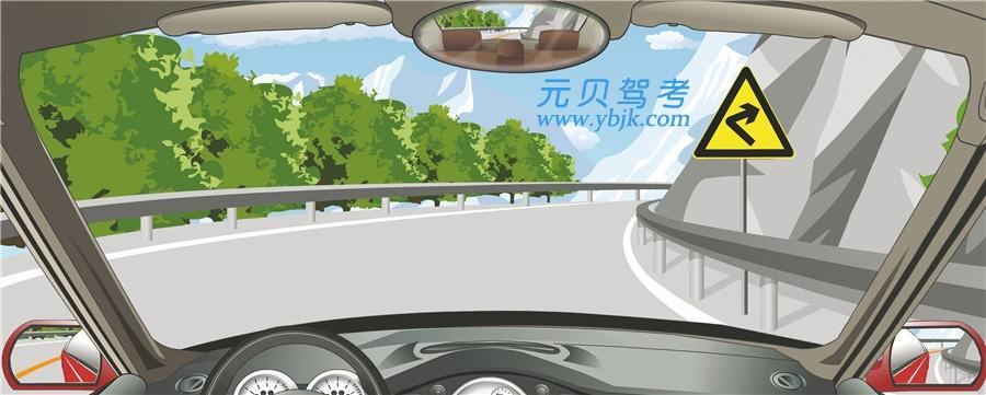 駕駛機動車通過這種傍山險路要靠左側行駛。答案是錯